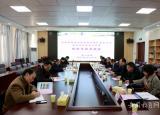 黄山学院接受省本科高校机械仪器类专业评估