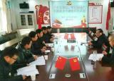 亳州工业学校召开专题组织生活会 助推主题教育走深走心走实