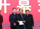 亳州市2019年中职学校技能大赛在亳州工业学校隆重开幕为职教春天选拔新秀