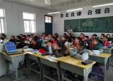 巢湖学院化院青协开展科普益教支教行活动(九)