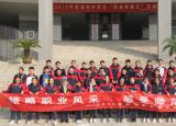 芜湖师范学校开展中学生进校职业体验活动