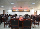 宿州学院扎实推进基层教学组织和基本教学活动标准化建设