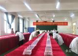 亳州中药科技学校承办全市中药传统技能赛