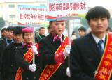 亳州工业学校服务中职生技能大赛检阅办学能力