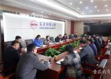 安庆师范大学启动黄梅剧艺术学院建设工作