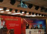 亳州学院在2019年亳州市预防艾滋病校园辩论赛中获佳绩