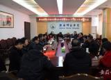 淮南师范学院表彰关心下一代工作先进集体和个人