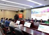 安徽建筑大学赴芜湖两所高校调研工会工作