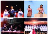 社团文化展风采百花争艳又一春黄山学院举办社团文化艺术节