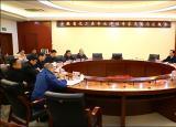 滁州学院化学工程与工艺专业接受省级专业评估