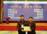 池州学院荣获安徽省教育和科研计算机网2019年度先进用户单位荣誉称号