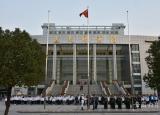 阜阳师范大学举行南京大屠杀死难者国家公祭日活动