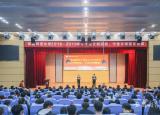 阜阳师范大学开展文明班级、宿舍双十佳评选活动