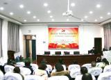亳州工业学校党员干部学习贯彻党的十九届四中全会精神