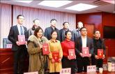 安庆师范大学辅导员荣获2019安徽省高校辅导员精彩主题班会大赛决赛一等奖