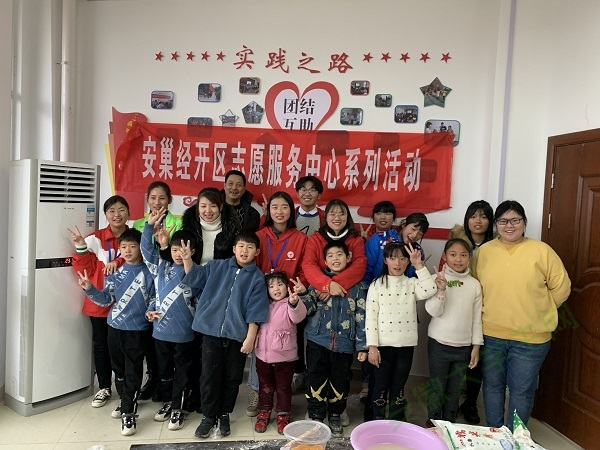 巢湖学院工商管理学院青协赴鼓山开展社区亲子活动