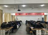 铜陵职业技术学院举办铜陵市首届高职院校室内装饰设计大赛