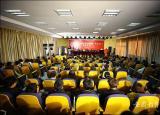 滁州学院教育部中华优秀传统文化传承基地正式挂牌