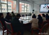 亳州特教学校举办微课制作比赛创新有效教学模式