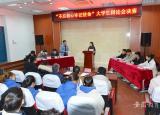 淮南师范学院应用技术学院首届辩论赛圆满落幕