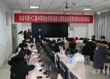 淮南市第十二届中等职业学校技能大赛分项比赛在淮南卫校顺利举行