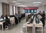 淮北卫生学校开展1+X职业技能认证ICDL项目考试