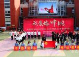 淮南师范学院共青团组织积极构建四位一体大学生爱国主义教育机制