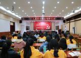 亳州幼儿师范学校党员团员学理论提素质明方向