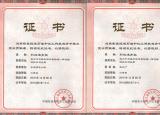 立足地方推进校企合作安庆师范大学喜获中国油和化学工业联合会科技进步三等奖