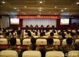 滁州学院2020年国防预备班开班