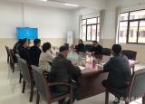 黄山学院检查指导成人高等教育函授站点工作