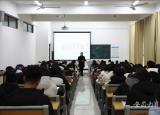 亳州学院紧盯思政课堂推进思政课改革创新