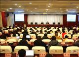 滁州学院邀请专家培训意识形态工作