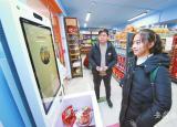 全省高校首家无人超市亮相滁州学院