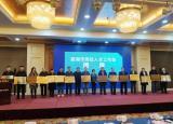 安徽机电职业技术学院获批成为首批芜湖市高校人才工作站