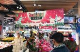 马上圣诞节了,那中国人到底该不该过圣诞节呢?