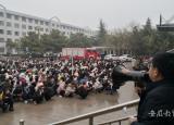 淮北卫校开展消防疏散演练提高师生安全防护技能