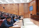 芜湖市邀请专家作职业教育高端报告