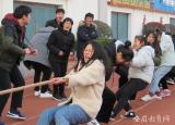 宿州环保工程学校成功举办迎新年,庆元旦师生联谊运动会