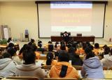 亳州幼儿师范学校主题演讲比赛促进文明校园共建