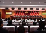 中国共产党淮南师范学院第三次代表大会开幕