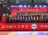 立德树人育英才激扬青春谱华章安庆师范大学表彰2019年先进集体和个人