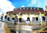 亳州工业学校礼仪部 国旗班:新年换新装,新貌新气象