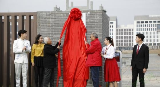 安徽艺术学院今天正式挂牌 合肥再添一所本科院校