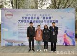 合肥师范学院学子获安徽省第八届大学生物理实验设计与创新大赛一等奖