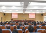 合肥师范学院坚持三个突出抓好科级干部教育培训工作
