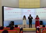 合肥职业技术学院举办社会主义核心价值观学习践行展示活动