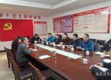 燕山大学后勤集团到蚌埠学院交流考察餐饮服务工作