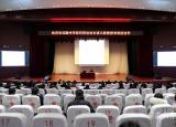 滁州学院到亳州学院交流科技工作
