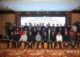 中国非遗研培计划黄山职业技术学院砚雕技艺培训班顺利结业